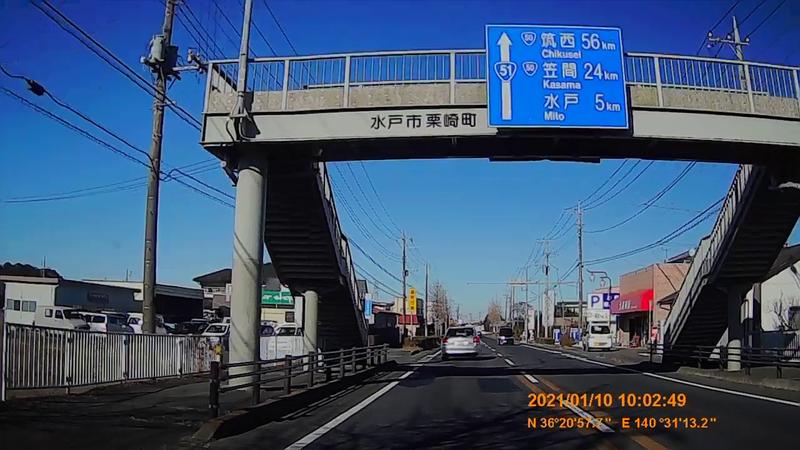 f:id:japan_route:20210314152334j:plain