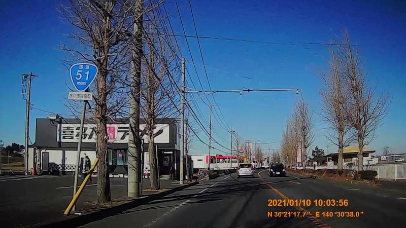 f:id:japan_route:20210314152340j:plain