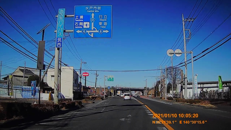 f:id:japan_route:20210314152347j:plain