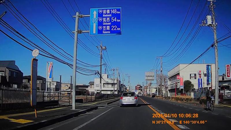 f:id:japan_route:20210314152404j:plain