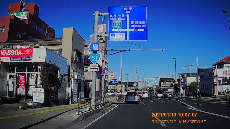 f:id:japan_route:20210314152410j:plain