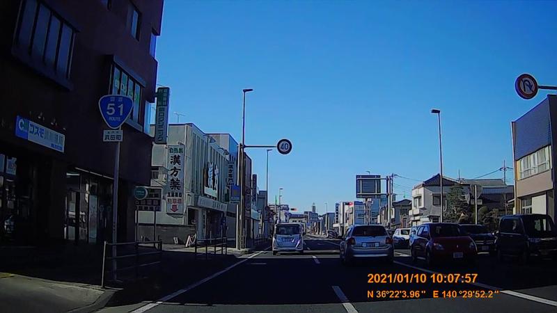 f:id:japan_route:20210314152422j:plain