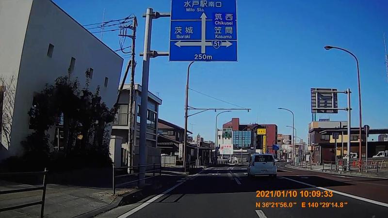 f:id:japan_route:20210314152433j:plain