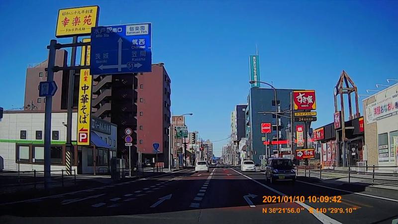 f:id:japan_route:20210314152438j:plain