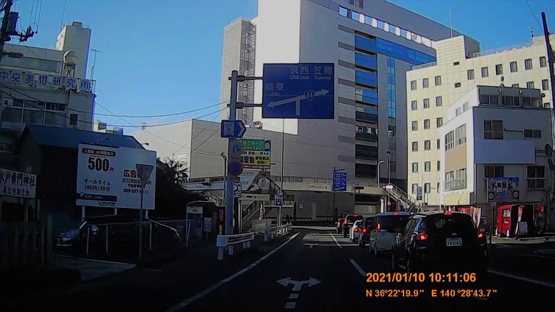 f:id:japan_route:20210314152518j:plain