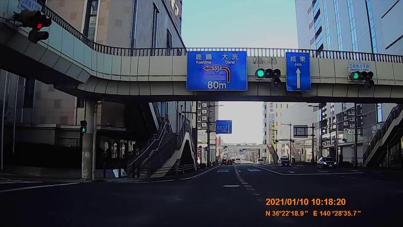 f:id:japan_route:20210318190058j:plain