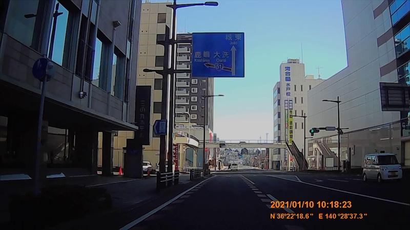 f:id:japan_route:20210318190104j:plain