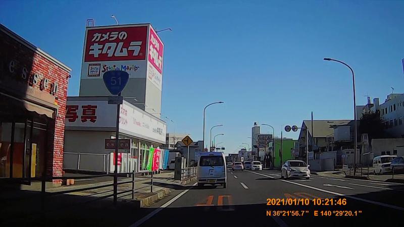f:id:japan_route:20210318190157j:plain
