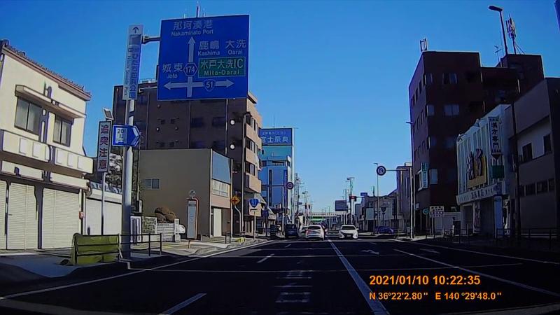 f:id:japan_route:20210318190212j:plain