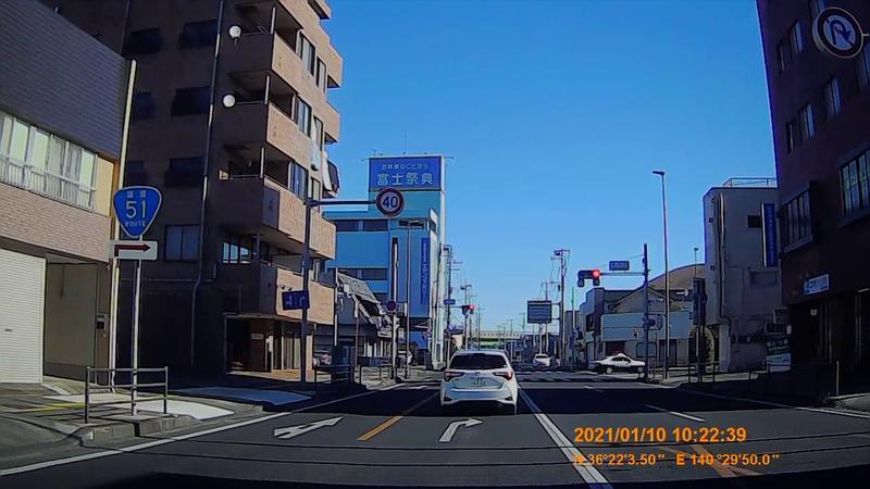 f:id:japan_route:20210318190218j:plain