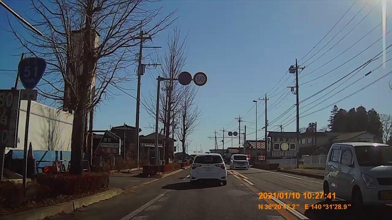 f:id:japan_route:20210318190255j:plain