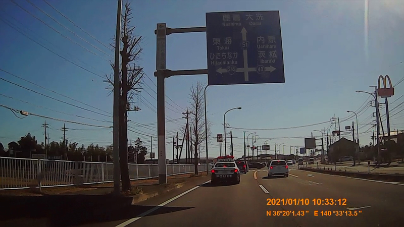 f:id:japan_route:20210318190318j:plain
