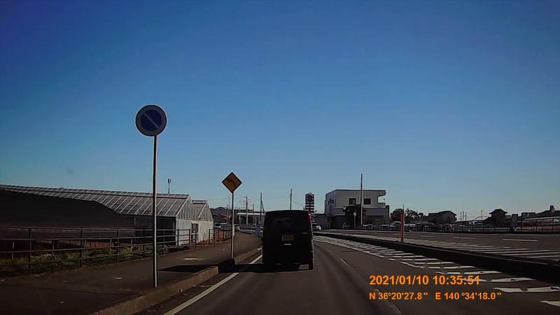 f:id:japan_route:20210318190341j:plain