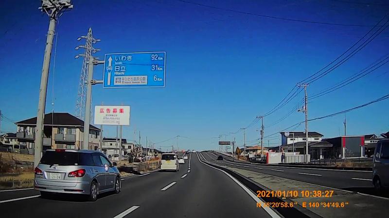 f:id:japan_route:20210318190404j:plain