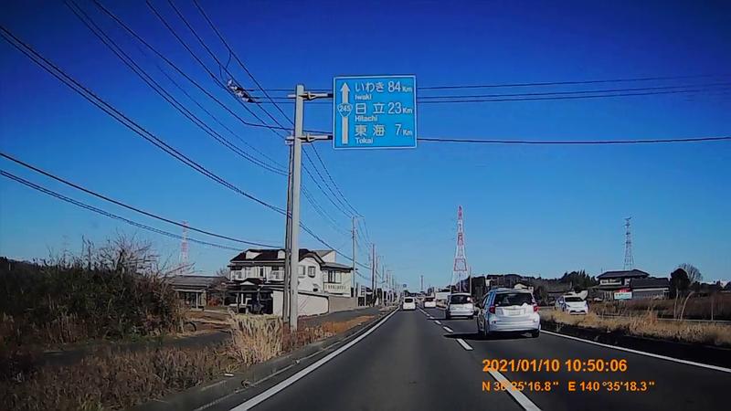 f:id:japan_route:20210318190449j:plain