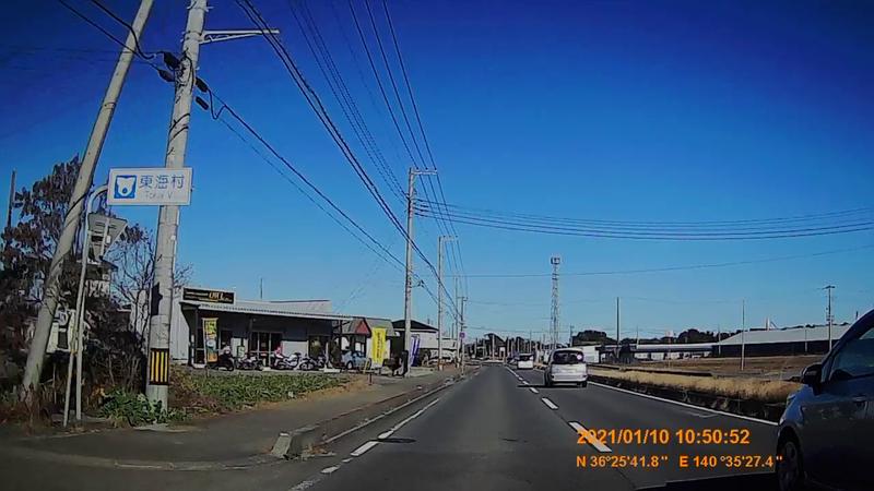 f:id:japan_route:20210318190455j:plain