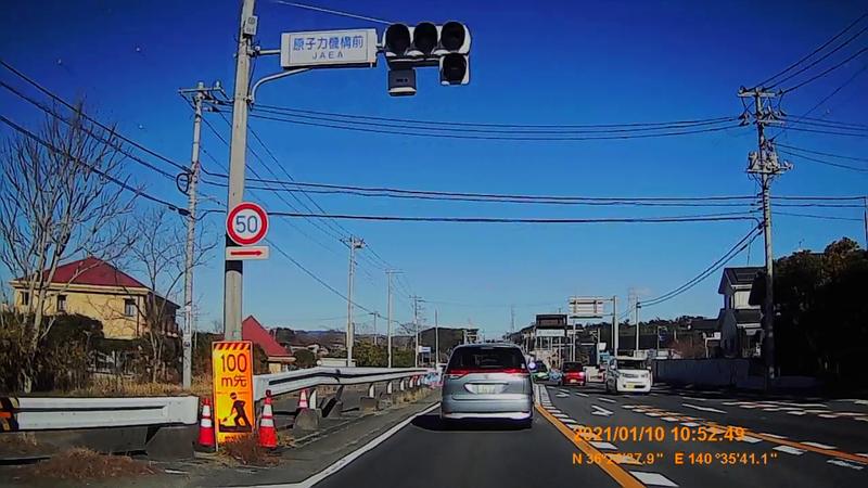 f:id:japan_route:20210318190515j:plain