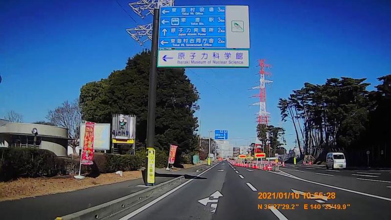 f:id:japan_route:20210318190526j:plain