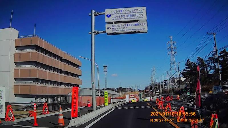 f:id:japan_route:20210318190546j:plain