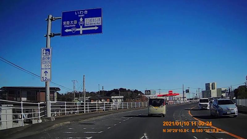 f:id:japan_route:20210318190617j:plain