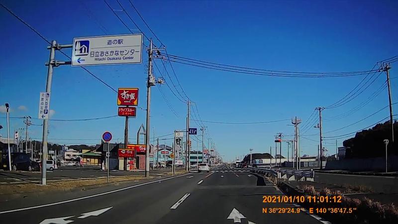 f:id:japan_route:20210318190633j:plain