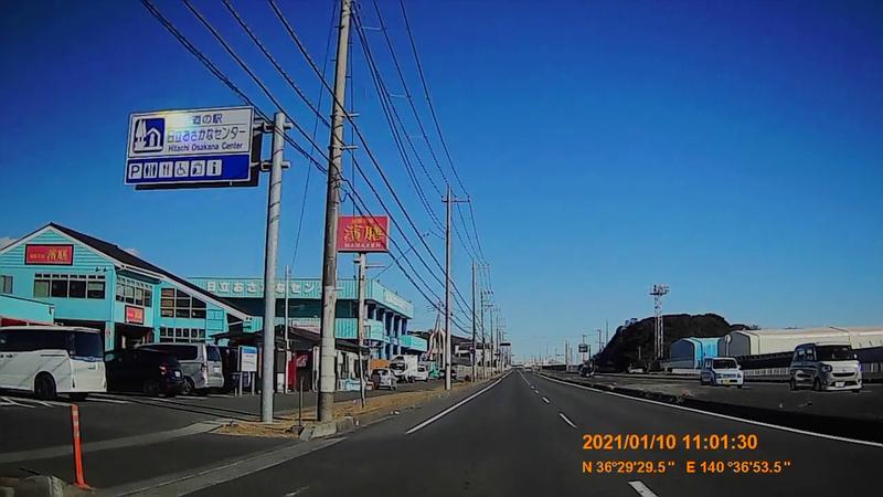 f:id:japan_route:20210318190640j:plain