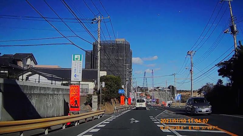 f:id:japan_route:20210318190704j:plain