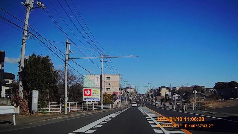 f:id:japan_route:20210318190727j:plain