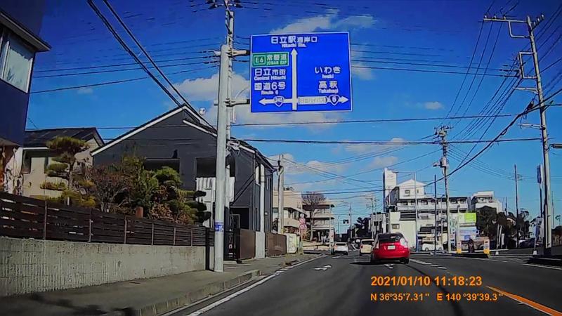 f:id:japan_route:20210318190838j:plain
