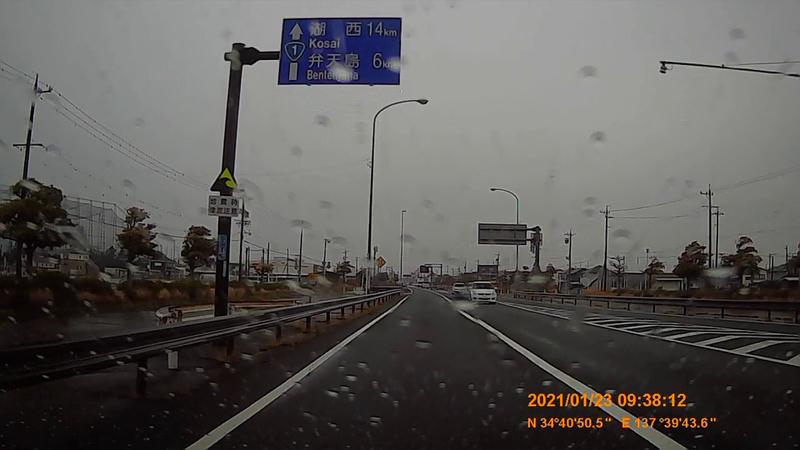 f:id:japan_route:20210328183217j:plain