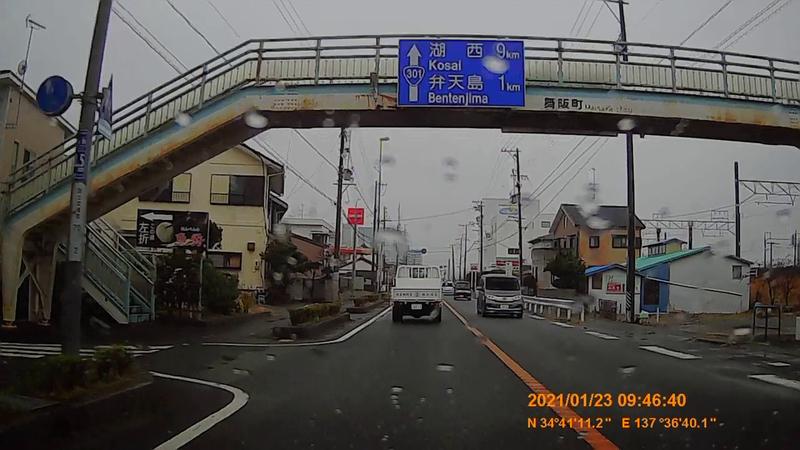 f:id:japan_route:20210328183244j:plain