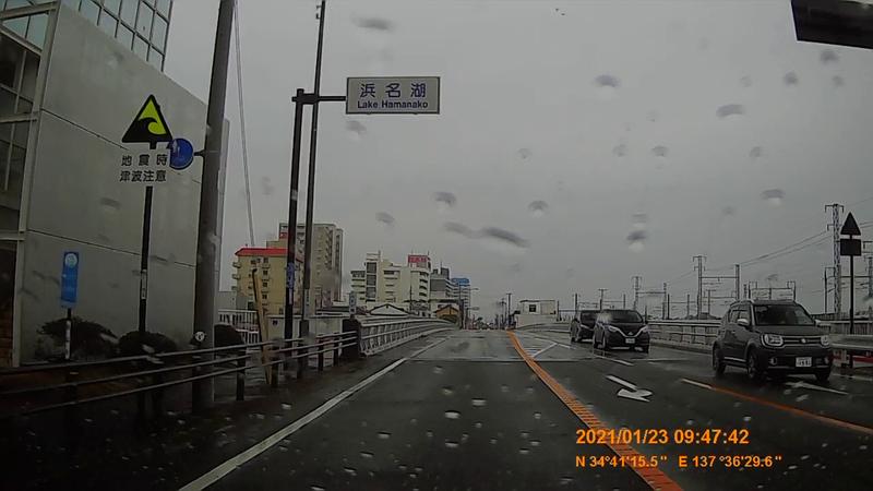 f:id:japan_route:20210328183256j:plain