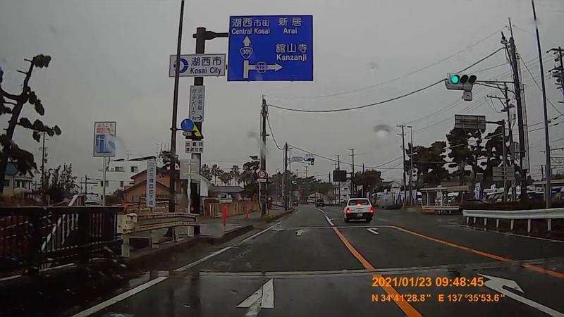 f:id:japan_route:20210328183318j:plain