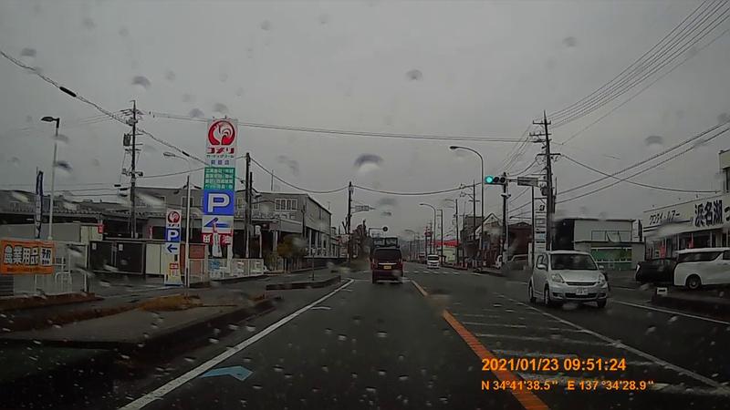 f:id:japan_route:20210328183340j:plain