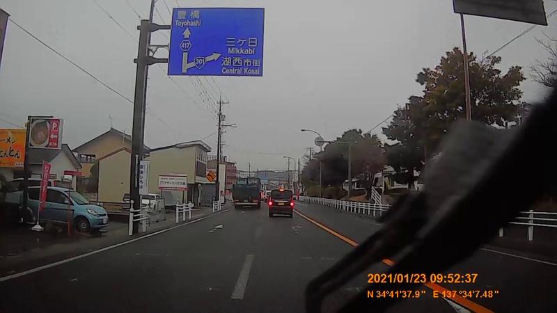 f:id:japan_route:20210328183345j:plain