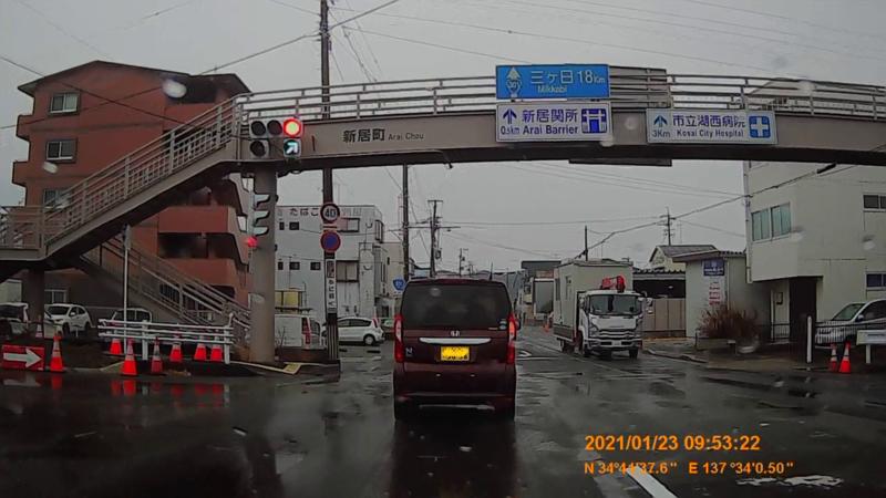 f:id:japan_route:20210328183356j:plain