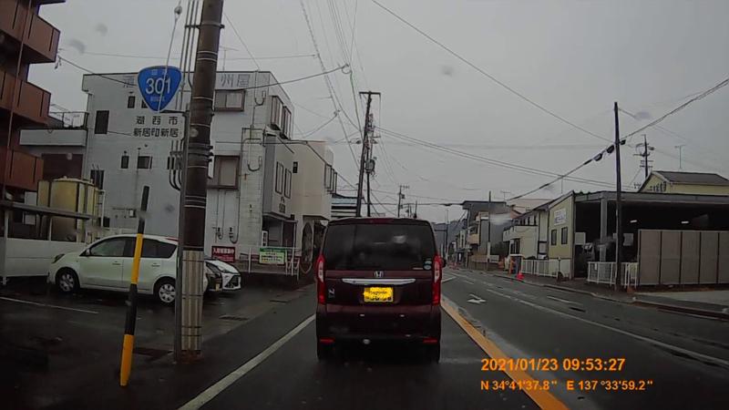 f:id:japan_route:20210328183402j:plain