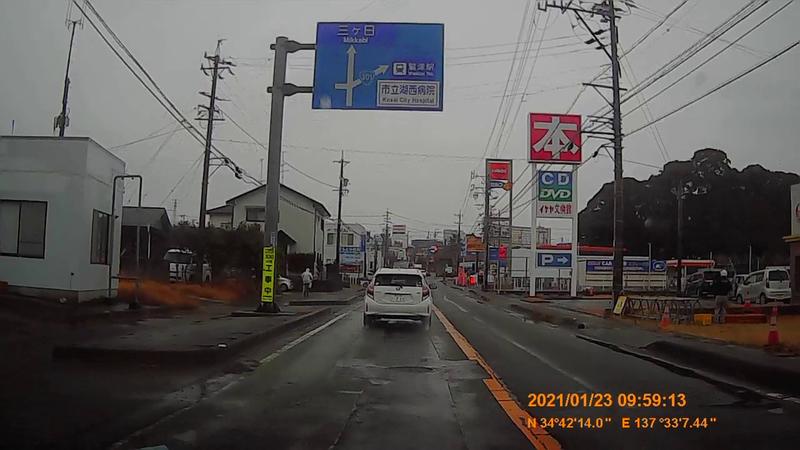 f:id:japan_route:20210328183440j:plain
