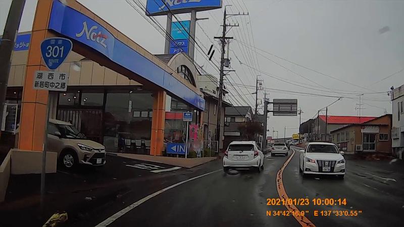 f:id:japan_route:20210328183455j:plain
