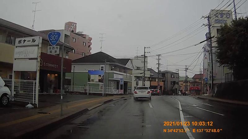 f:id:japan_route:20210328183512j:plain