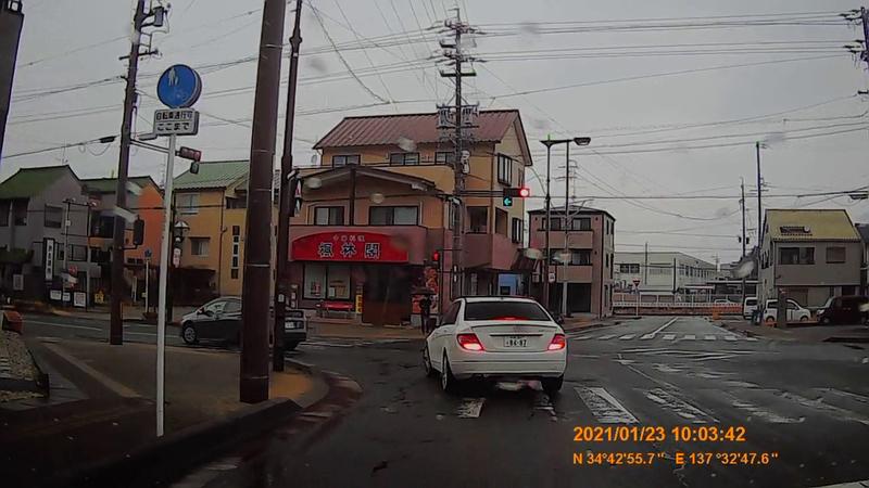 f:id:japan_route:20210328183517j:plain