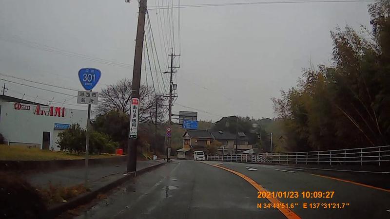 f:id:japan_route:20210328183600j:plain