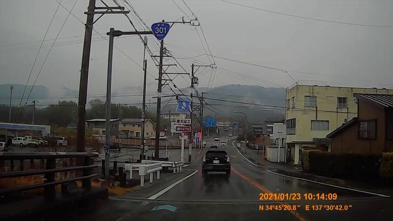 f:id:japan_route:20210328183622j:plain