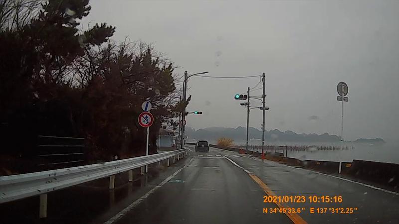 f:id:japan_route:20210328183638j:plain