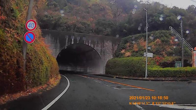 f:id:japan_route:20210328183712j:plain