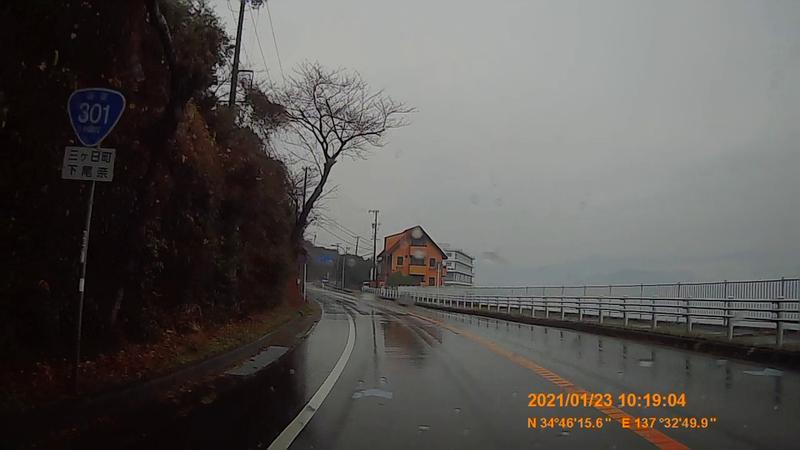 f:id:japan_route:20210328183724j:plain