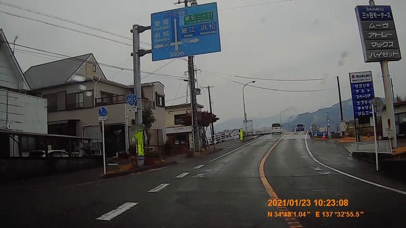 f:id:japan_route:20210328183758j:plain