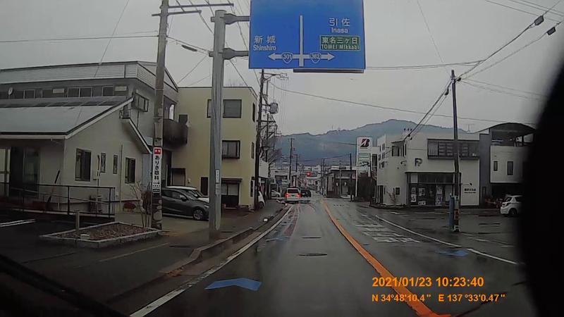 f:id:japan_route:20210328183811j:plain