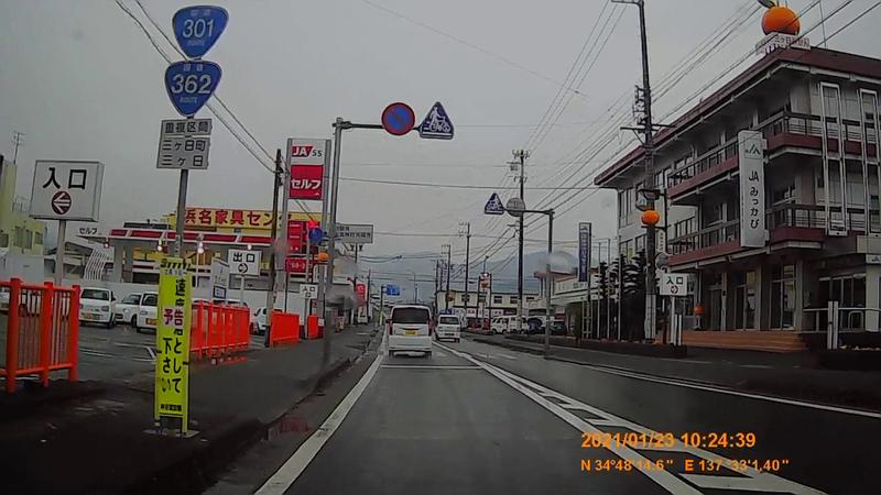 f:id:japan_route:20210328183821j:plain