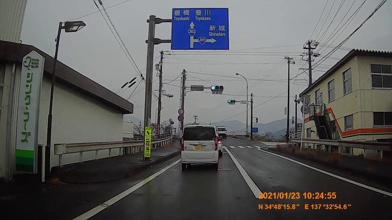f:id:japan_route:20210328183826j:plain